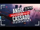 STREAM BY ANGEL KASKADER