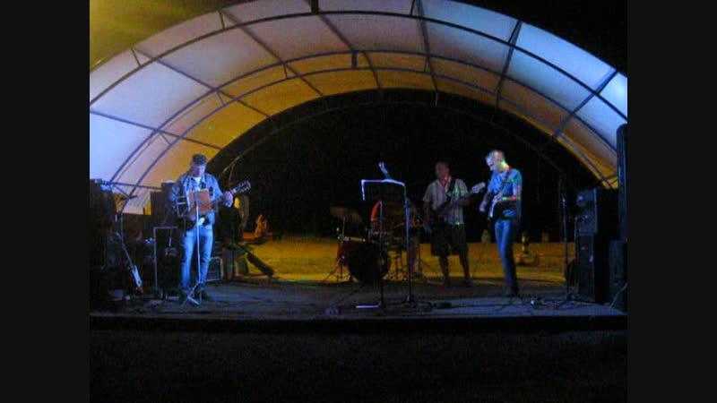 Барон Мюнхгаузен. Бард-Рыбалка 2015 г. гр. Creedence Clearwater Revival. песня- Looking Out My Back Door.