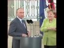 Товарищ Меркель палится