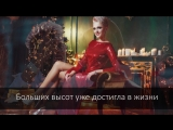 Мои подруги❤❤❤❤ Анжелика Гречкина