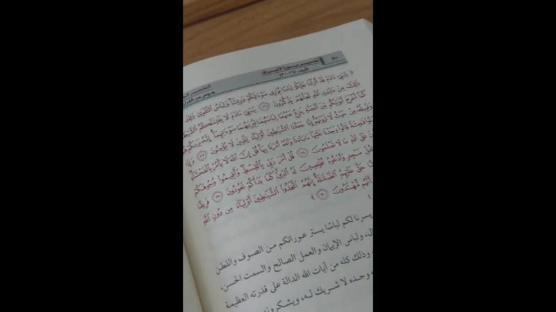 Абу Халид