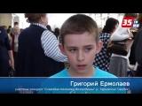 В Вологде состоялся полуфинал конкурса Созвездие талантов Вологодчины