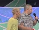 Сборная Санкт-Петербурга - Музыкальное домашнее задание КВН Высшая лига 2002. Вторая 1/2 финала