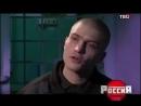 Криминальная Россия Багровая охота маньяк Александр Бычков