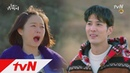 Превью 10-го эпизода дорамы «Суперзвезда Ю Пэк/Top Star Yoo Baek»