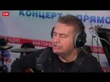 Леонид Агутин На сиреневой Луне (#LIVE Авторадио)