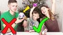 3 МАРКЕРА ЧЕЛЛЕНДЖ! МАРК НЕ ХОЧЕТ выбрасывать ёлку! Почему НАКАЗАЛИ ПАПУ Детский Скетч Для Детей