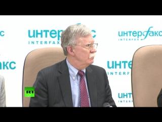 Пресс-конференция советника президента США Джона Болтона по итогам его визита в Москву
