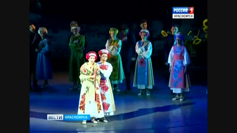 В Красноярском музыкальном театре осовременили народные мотивы