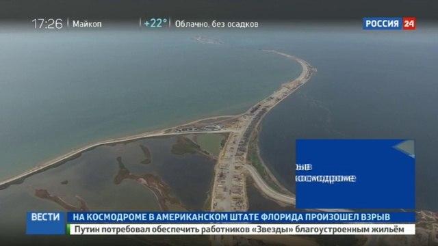 Новости на «Россия 24» • Крымский мост из космоса. Фото с борта МКС