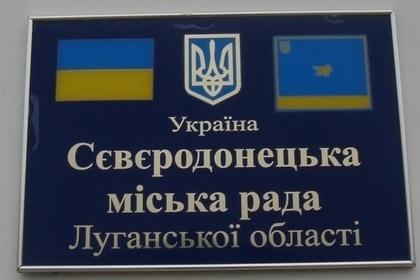 В Северодонецке закроют городской совет, указ Слесарева