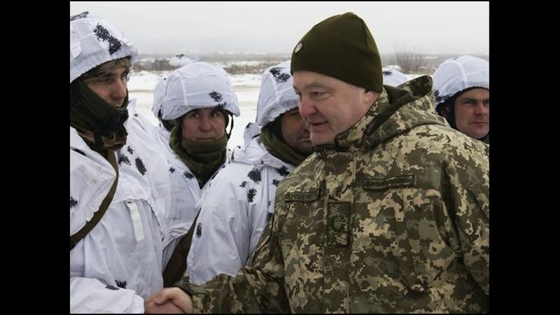 Украинский десантник извинился за фото с Порошенко в форме с шевроном СС