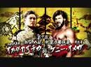 11 06 2017 Dominion Kenny Omega vs Kazuchika Okada