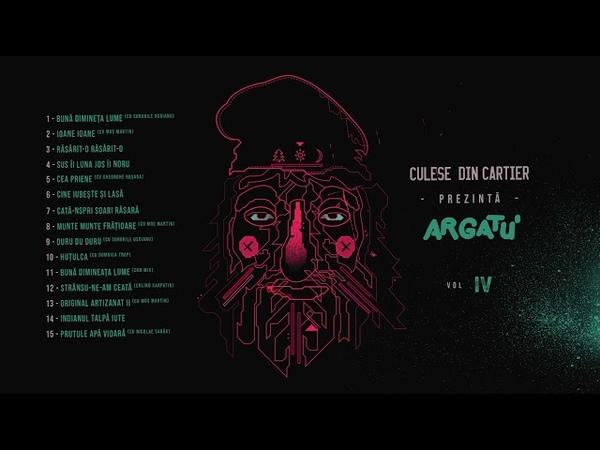 Argatu' - Buna dimineata lume (cu Surorile Osoianu) - Intro