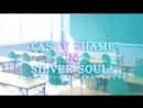 Tasty Shame in Silver Soul! - final