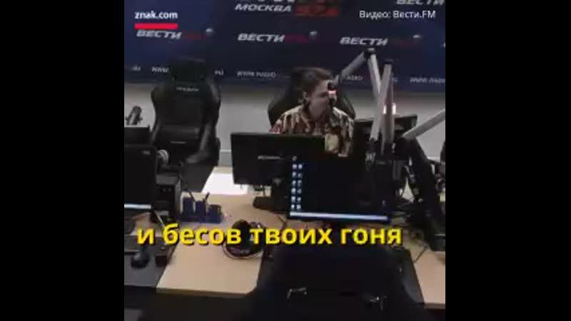 Поехавший Соловьев