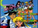 Моменты из мода Sailor Moon Returns Sailors