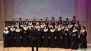 С Танеев ст А Фета Венеция ночью Исполняет академический хор Ковчег