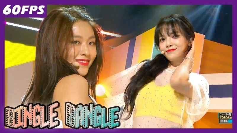 60FPS 1080P   AOA - Bingle Bangle, 에이오에이 - 빙글뱅글 Show Music Core 20180602
