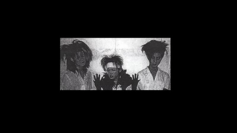 月蝕 (Gesshoku) - Dokusatsu TERRORIST (with DIR EN GREY singer Kyo) 1993