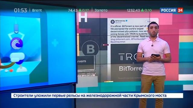 Вести.net. Блокчейн-стартап Tron заплатил $126 млн за BitTorrent
