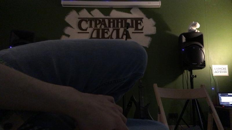Alexander Valiev — Live