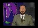 Грани с Владимиром Кара-мурзой ТВ-6, декабрь 2001, отрывок