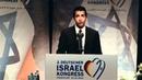 2 Deutscher Israelkongress Mosab Hassan Yousef