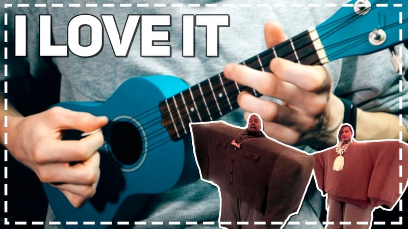 I Love It кавер на укулеле