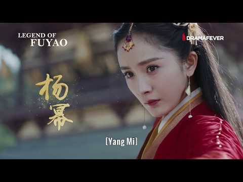 Legend of Fuyao 扶摇 | Official Trailer [Eng Sub] | Coming Soon on DramaFever!