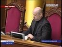 Турчинов заподозрил Россию в военной агрессии