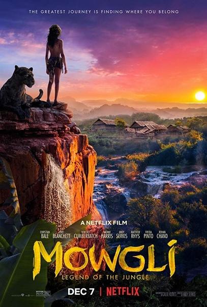Новый трейлер и дата релиза фильма «Маугли» от Энди Сёркиса