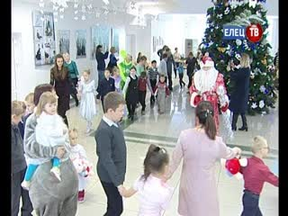 Волшебная сказка: в ЕГУ состоялся новогодний семейный праздник