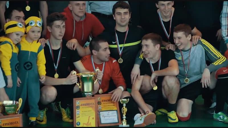 Закрытие I Кубка Лиги Дворового футбола по мини-футболу