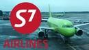 Перелет Домодедово - Пулково на Airbus A319 S7 Airlines