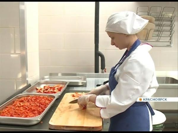 Губернатор Александр Усс оценил уникальное оборудование центра питания Универсиады