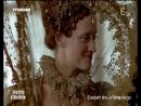 Елизавета I Королева девственница 2015 на фр яз есть русск с т