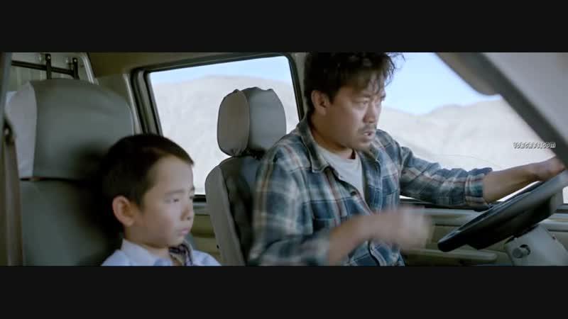Другая дорога (2018) Wei ze zhi lu The Road Not Taken