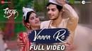 Vaara Re Full Video Dhadak Ishaan Janhvi Ajay Gogavale Ajay Atul