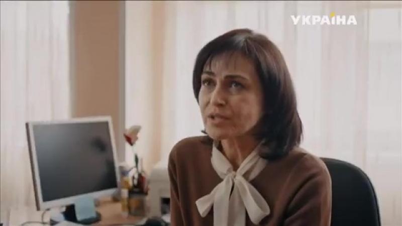Жена по обмену 2 серия (2018)