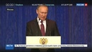Новости на Россия 24 • Владимир Путин поздравил военных с Днем защитника Отечества