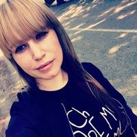 Николаева Маринка