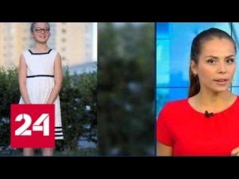 Британская школьница влюблена в Россию и не верит госпропаганде - Россия 24