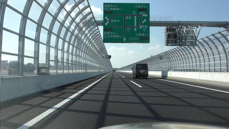 4K動画 外環開通 三郷JCT~高谷JCT 朝の外環道千葉区間 2018年6月開通