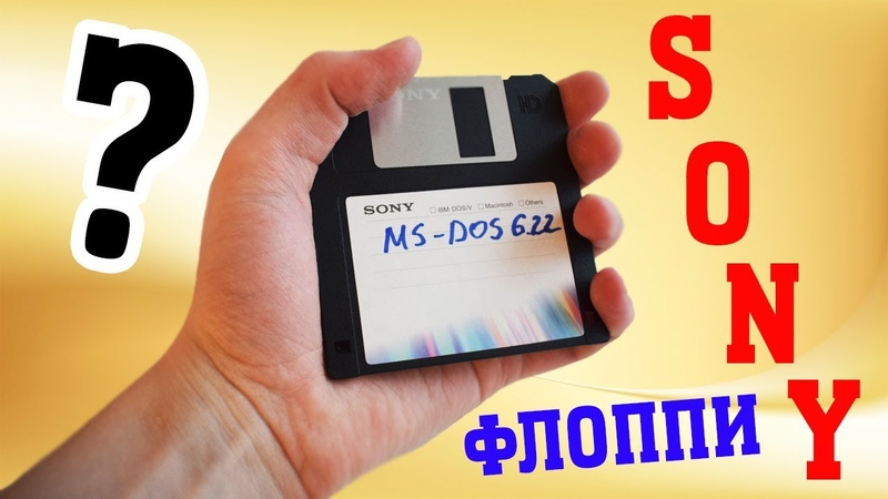 Обзор и подключение Floppy дискеты SONY 2HD