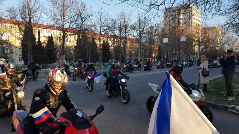 Колонна байкеров. Севастополь. 16.03.2018