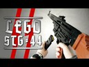 LEGO StG-44 Sturmgewehr, MP44