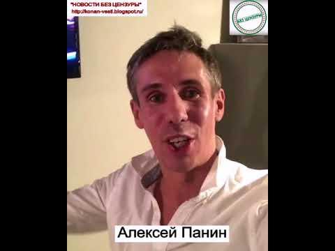 Эти люди п..здят всей стране : Алексей Панин назвал Соловьева проституткой.