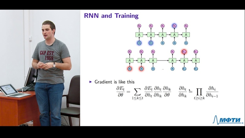 Лекция 7. Deep Learning for Data with Sequence Structure