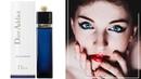 Christian Dior Addict Кристиан Диор Аддикт обзоры и отзывы о духах